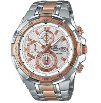 Casio Edifice Men's Silver Stainless Steel Strap Watch EFR539SG-7A5